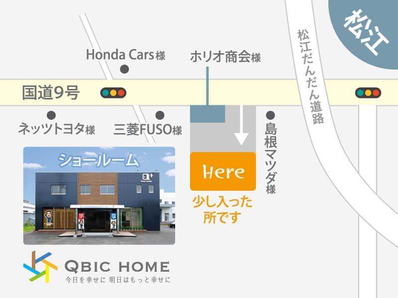 松江営業所地図