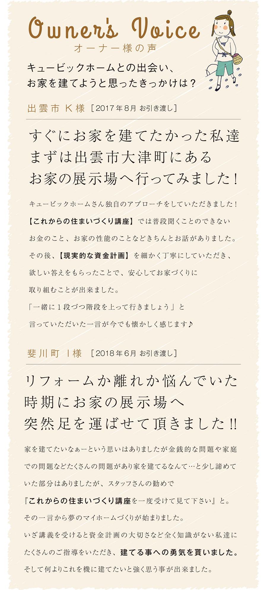 sumaidukuri20180902