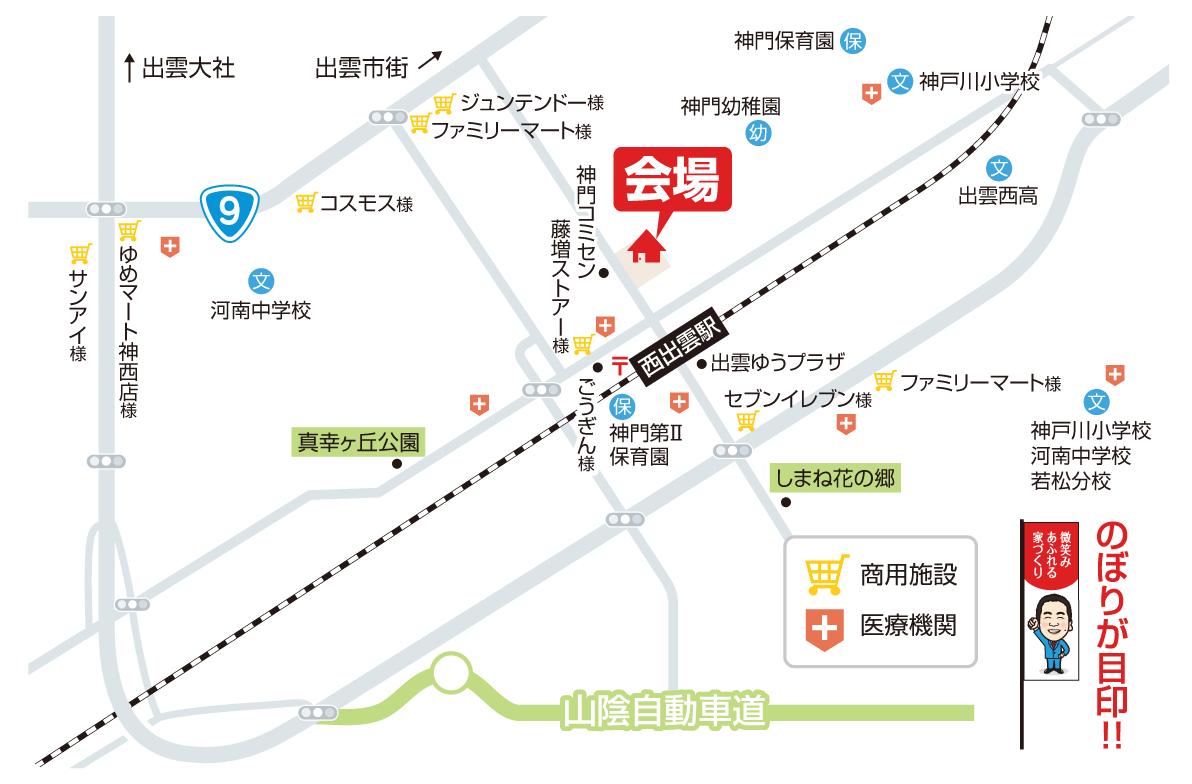 openhouse_map