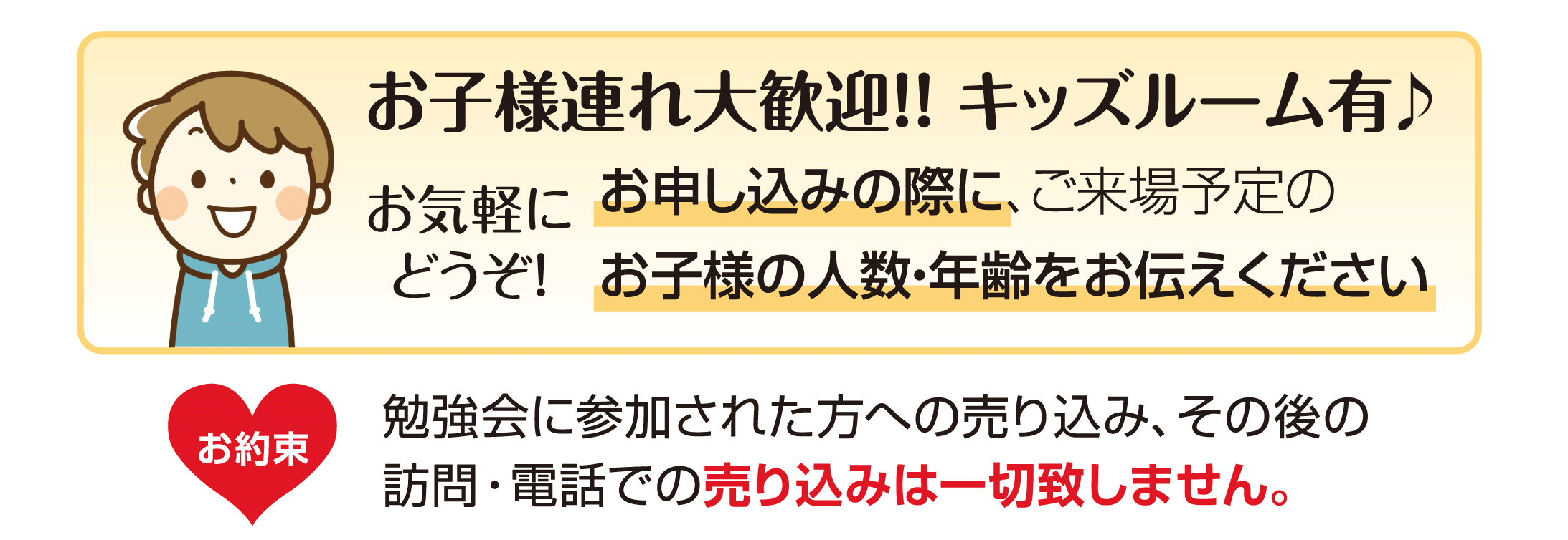 bemkyoukaichizu01